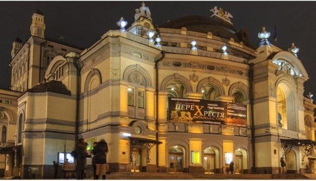 献给孩子的首届圣诞施特劳斯论坛在国家歌剧院开幕