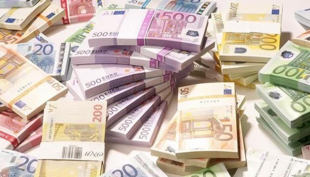 С юбилеем, евро!