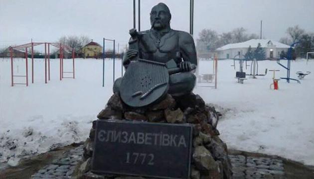 На Дніпропетровщині встановили пам'ятник козаку Мамаю