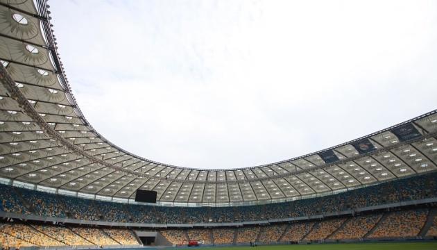 Евро-2020: Украина будет принимать Португалию в Киеве