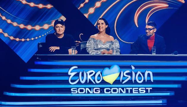 Евровидение-2019: кто вошел в состав жюри украинского нацотбора