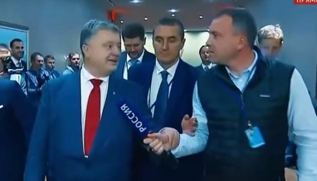 Вмешательство Кремля в украинские выборы уже началось