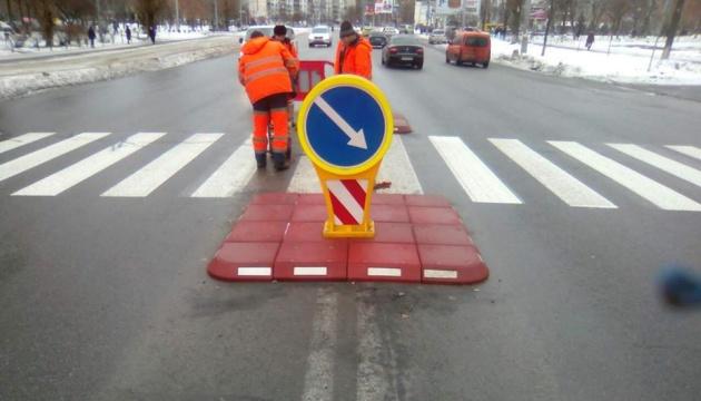 Київські дорожники