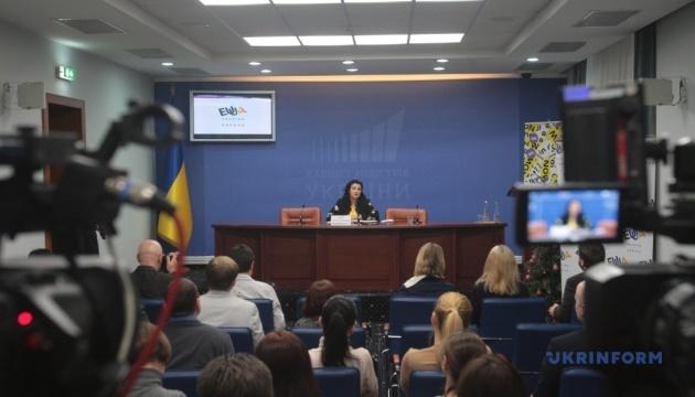 Климпуш-Цинцадзе: ЕС и НАТО считают украинских моряков военнопленными