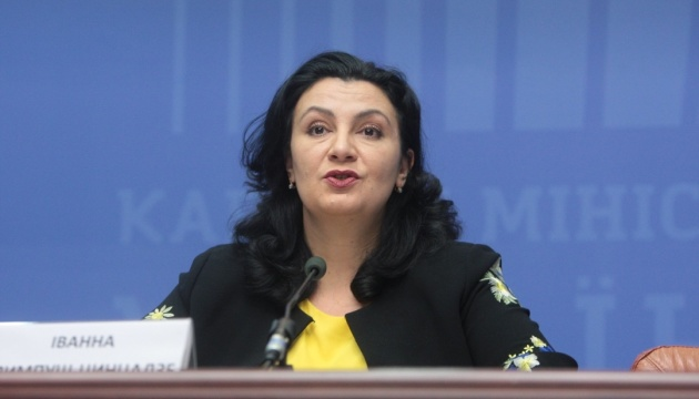 Vice PM Klympush-Tsintsadze: Ukraine may get IMF tranche this year