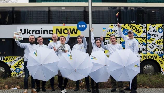 Бренд Ukraine NOW презентовали в Польше, Германии и Чехии