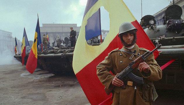 Румыния: Было ли свержение Чаушеску госпереворотом?