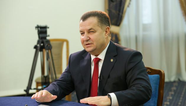 Stepan Poltorak: L'Ukraine n'abandonnera pas son droit de traverser le détroit de Kertch