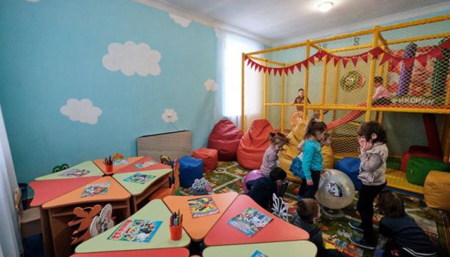 На Донеччині відкрили два молодіжні центри