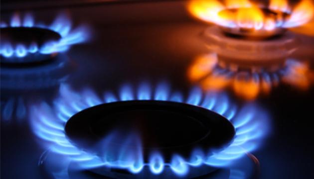 Ціна на газ для населення може знизитись на 700-800 гривень - Насалик