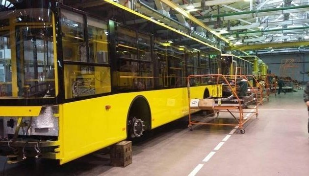 Kherson, EBRD sign agreement on purchasing new trolleybuses