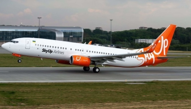 Ukrainian SkyUp Airlines to launch direct flight to Portugal