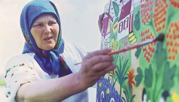 Марія Приймаченко. 1. Якби Ной умів малювати