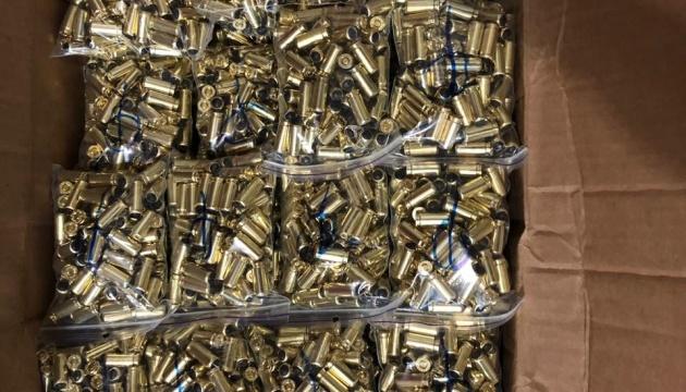 У Києві СБУ затримала банду торговців зброєю