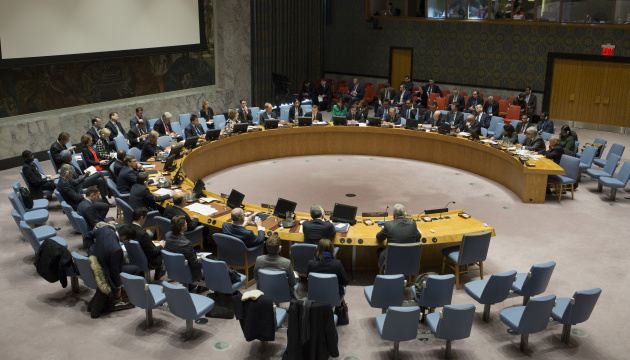 Штати в ООН закликали Росію припинити агресію проти України