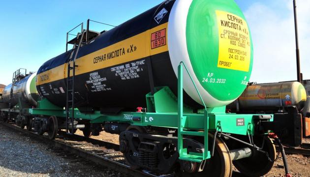 В Україні запровадили єдину квоту на імпорт сірчаної кислоти
