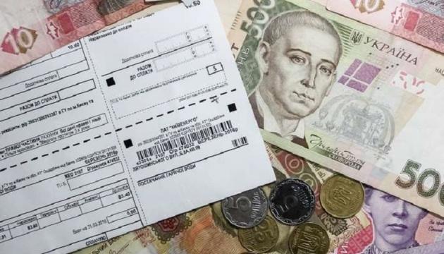 Монетизація пільг на оплату комуналки стартує з 1 жовтня