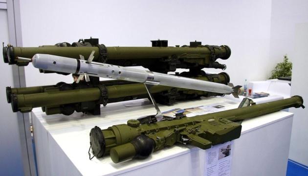 Украинские крылатые ракеты