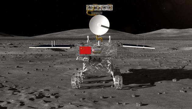 Китайський зонд із картоплею йде на посадку зі зворотнього боку Місяця