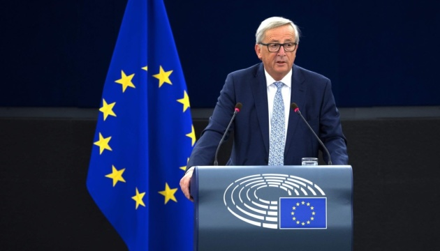 """Юнкер застерігає від ідеї """"двох Європ"""""""