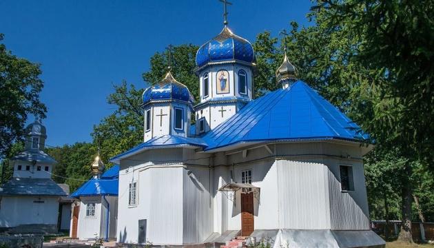 На Буковине еще один приход перешел к Православной церкви Украины
