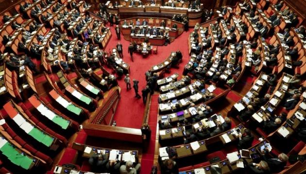 Скандальний бюджет: парламент Італії ухвалив головний фінансовий документ