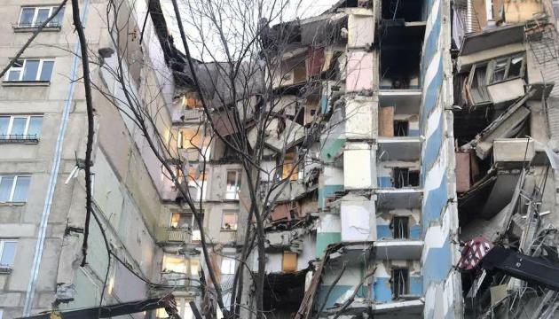 У РФ вибухнув будинок: загинули три людини, доля ще майже 80 осіб невідома