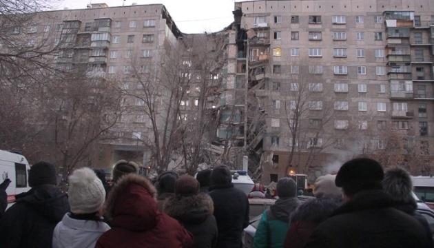 Взрыв в российском Магнитогорске: количество погибших возросло до четырех