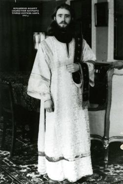 Ієродиякон Філарет. Тройце-Сергієва лавра. 1950 р.