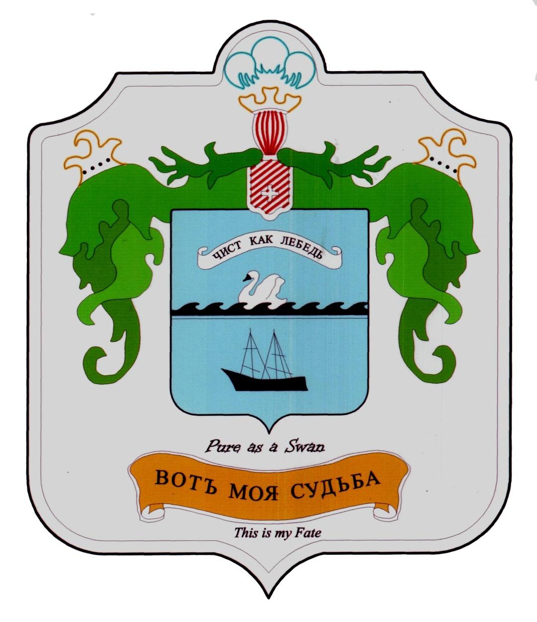 Герб роду Миклух