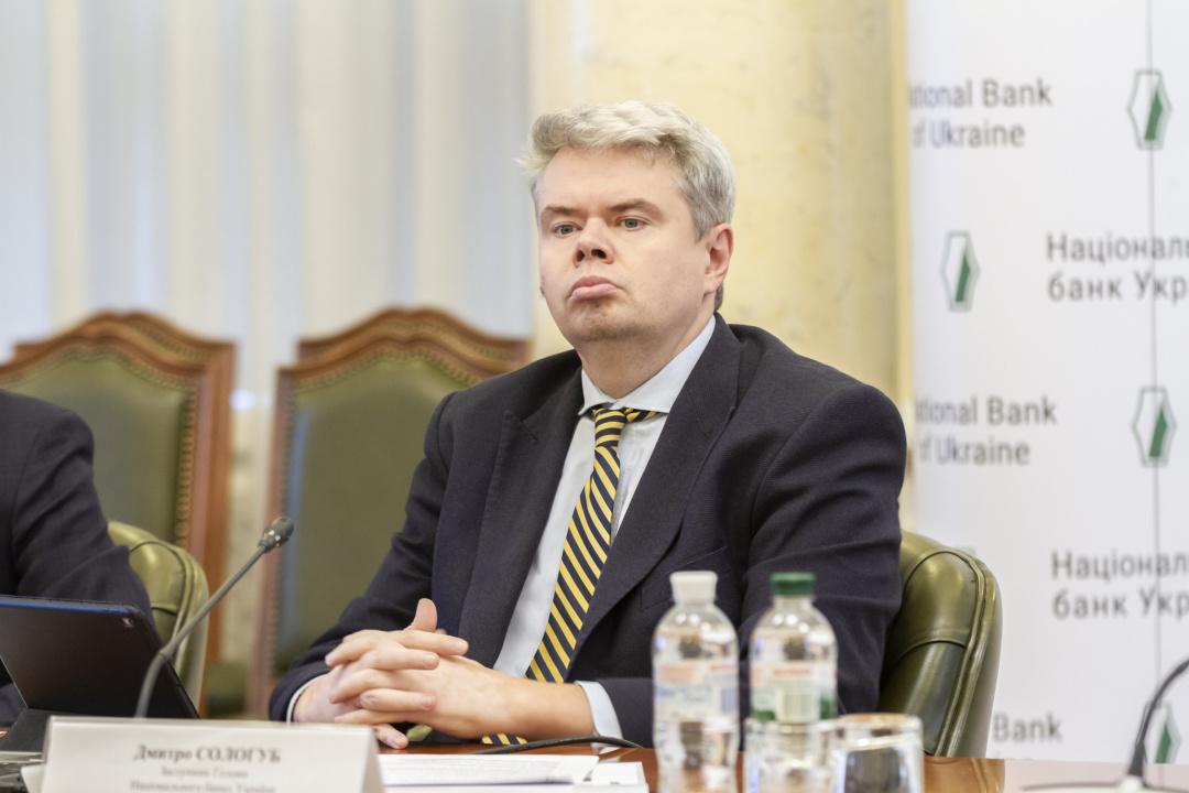 Дмитро Сологуб / Фото: Єлизавета Сергієнко, прес-центр НБУ