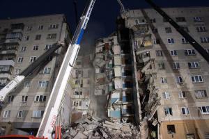ІДІЛ взяла на себе відповідальність за вибухи у Магнітогорську