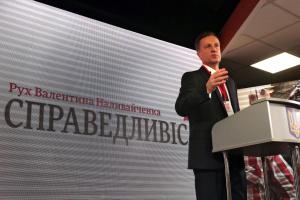 Наливайченка висунули кандидатом у президенти