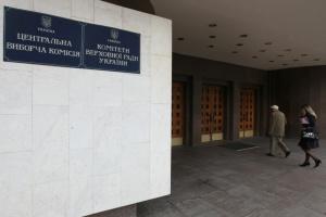 ЦИК разрешила уже 51 общественной организации иметь наблюдателей на выборах