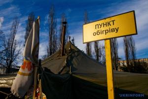 В Україні запрацювали понад чотири тисячі пунктів обігріву