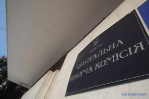 Сегодня истекает срок передачи бюллетеней сельским, поселковым и городским ТИК