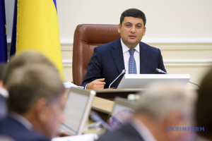 Ukraine can do without foreign gas in future - Groysman