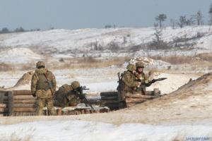 Оккупанты обстреляли из гранатометов позиции ВСУ под Водяным