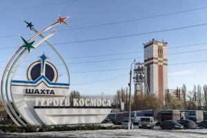 Une explosion de méthane importante a eu lieu dans une mine à Pavlograd