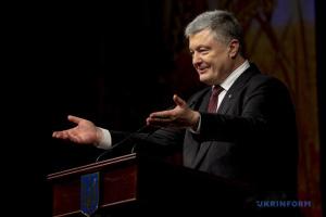 РФ хочет провести подконтрольного кандидата и подорвать Украину изнутри - Порошенко