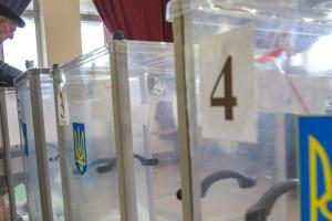 Українцям роз'яснили, як голосувати за кордоном