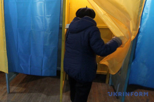 Las presidenciales en Ucrania serán observadas por un número récord de ONG