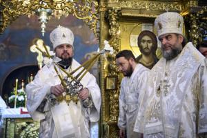 Інтронізація митрополита Епіфанія відбудеться на початку лютого
