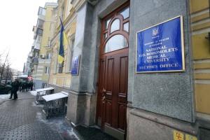 МОЗ назвало дату виборів ректора медуніверситету Богомольця