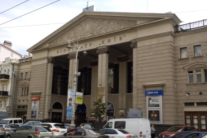 """У Кличка запевнили, що кінотеатр """"Київ"""" і далі працюватиме"""
