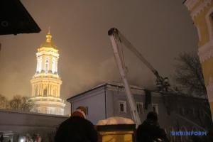 キーウ・ペチェルシク大修道院の敷地内建物にて火災発生