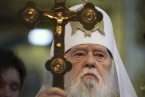 Orthodox Church of Ukraine will definitely get status of patriarchate - Filaret