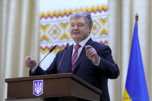 Нова українська школа є одним з найперших пріоритетів держави — Порошенко