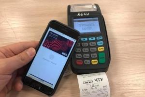 Ощадбанк и Visa запустили бесконтактную систему оплаты проезда в Чернигове