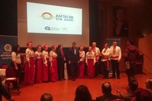 Український хор «Берегиня» виступив на освітньому заході в Анталії